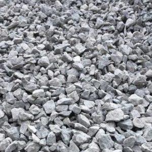 2B Limestone (#57)